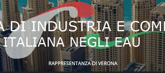 Accordo di partnership con Unione Imprese Italiane